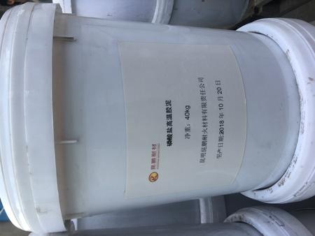 磷酸盐高温胶泥