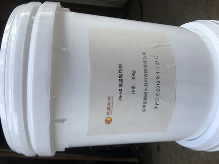 PA-80高温粘结剂